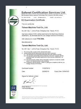 CNC Lathe Certificate