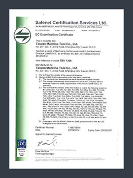 Machining Center Certificate